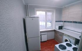3-комнатная квартира, 60 м², 1/5 этаж помесячно, Мустафина 5/1 за 100 000 〒 в Караганде, Казыбек би р-н