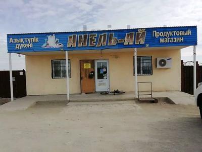 Магазин площадью 100 м², Коктем за 12 млн 〒 в Атырау