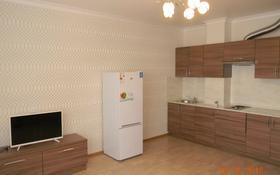 2-комнатная квартира, 60 м², 13/15 этаж помесячно, Б. Момышулы 28 за 110 000 〒 в Караганде, Казыбек би р-н