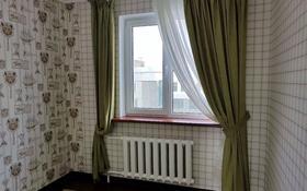 3-комнатная квартира, 80 м², 4/9 этаж помесячно, мкр Самал-2, Мендыкулова 78 — Бектурова за 230 000 〒 в Алматы, Медеуский р-н