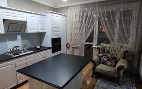 4-комнатная квартира, 162.8 м², 1/5 этаж, 5-й Микрорайон 20 за 50 млн 〒 в Костанае