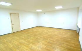 Офис площадью 37 м², Володарского 7 за 92 500 〒 в Павлодаре