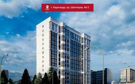 2-комнатная квартира, 57.9 м², проспект Шахтеров 46/1 за ~ 17.4 млн 〒 в Караганде