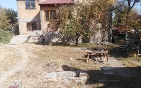 10-комнатный дом, 350 м², 8 сот., Кабанбай Батыра 41 — Раймбек батыра за 17 млн 〒 в Талгаре
