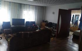 4-комнатный дом, 70 м², 6 сот., Караоткель за 35 млн 〒 в Алматы, Алмалинский р-н
