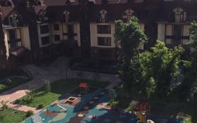 5-комнатная квартира, 300 м², 4/5 этаж, Жанибек керей 29 за 191 млн 〒 в Алматы, Медеуский р-н