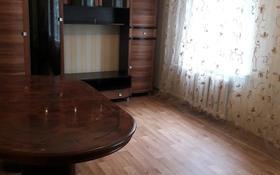 3-комнатная квартира, 60 м², 3/4 этаж помесячно, Кабдолова ( быв. Маречека) 5 — Утеген Батыра (Матезалки) за 140 000 〒 в Алматы, Ауэзовский р-н