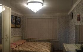 2-комнатная квартира, 47 м², 1/5 этаж, Ленина за 7.8 млн 〒 в Рудном