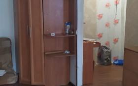 2-комнатная квартира, 45 м², 1/4 этаж, Валиханова за 12.8 млн 〒 в Петропавловске
