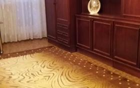 1-комнатная квартира, 37 м², 5/5 этаж посуточно, Ауельбекова 82 — Б.Момышулы за 6 000 〒 в Кокшетау