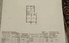 3-комнатная квартира, 55.8 м², 5/5 этаж, Акан Серы 168 — Габдуллина за 16.5 млн 〒 в Кокшетау