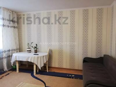 3-комнатная квартира, 62.5 м², 2/5 этаж, Лесная Поляна 4 за 14.3 млн 〒 в Косшы — фото 3