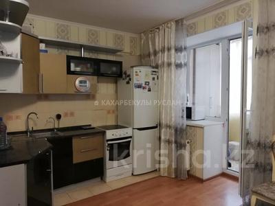 3-комнатная квартира, 62.5 м², 2/5 этаж, Лесная Поляна 4 за 14.3 млн 〒 в Косшы — фото 12
