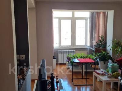 3-комнатная квартира, 70 м², 5/5 этаж, Кожедуба 56 за 25.3 млн 〒 в Усть-Каменогорске