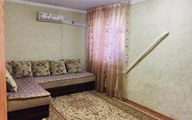 4-комнатный дом, 88.4 м², 20 сот., Посёлок Кенгир, Сатпаева 8-2 за 10 млн 〒 в Жезказгане