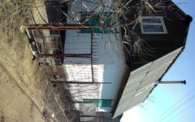 Дача с участком в 12 сот., Сообщество Дружба за ~ 7 млн 〒 в Кендале