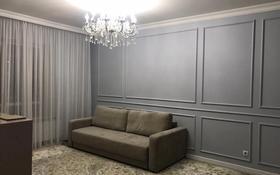 3-комнатная квартира, 89 м², 3/9 этаж, Алихана Бокейханова за 40 млн 〒 в Нур-Султане (Астана), Есильский р-н