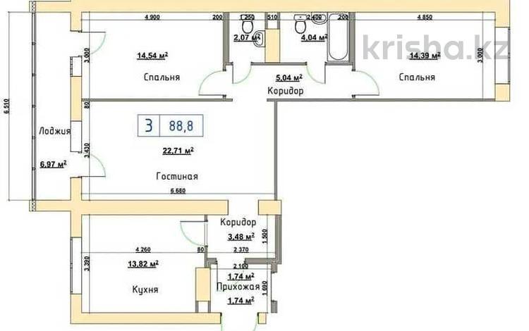 3-комнатная квартира, 88 м², 7/9 этаж, Военный городок за 24.6 млн 〒 в Костанае