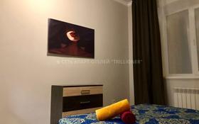 2-комнатная квартира, 76 м², 10/10 этаж посуточно, проспект Алии Молдагуловой 30Б за 14 990 〒 в Актобе