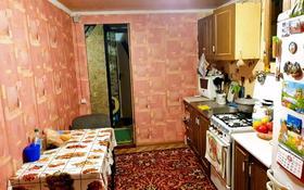 2-комнатный дом помесячно, 45 м², Райымбека 235 — Баженова за 80 000 〒 в Алматы, Жетысуский р-н