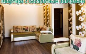 2-комнатная квартира, 40 м², 2/5 этаж посуточно, Интернациональная 59 за 12 000 〒 в Петропавловске