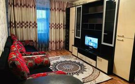 2-комнатная квартира, 56 м², 3/5 этаж посуточно, мкр Новый Город, Гоголя за 8 000 〒 в Караганде, Казыбек би р-н