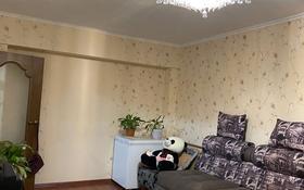 3-комнатная квартира, 70 м², 2/6 этаж, 5 мкр 48а за 19.5 млн 〒 в Капчагае