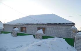 4-комнатный дом, 93.3 м², 0.0532 сот., Досова 34А за ~ 7.9 млн 〒 в Кокшетау
