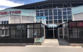 Здание, Алтын булак Б/н площадью 3600 м² за 3 млн 〒 в Туркестане