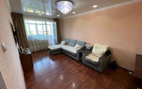 2-комнатная квартира, 47 м², 2/5 этаж, 40лет победы 56/1 за 10 млн 〒 в Шахтинске