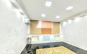 Помещение под различный вид деятельности за 400 000 〒 в Алматы, Бостандыкский р-н