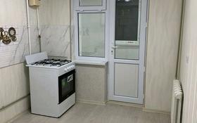 3-комнатная квартира, 60 м², 3/5 этаж, Восток 15 за 20.5 млн 〒 в Шымкенте