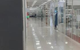 Бутик площадью 84 м², мкр Аксай-4 70 Б за 5 500 〒 в Алматы, Ауэзовский р-н