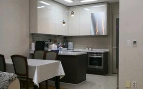 2-комнатная квартира, 85 м², 19/20 этаж, Байтурсынова 1 за 42.5 млн 〒 в Нур-Султане (Астана)