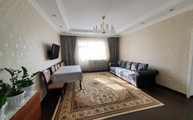 3-комнатная квартира, 85 м², 20/23 этаж, Байтурсынова 12 за 33.5 млн 〒 в Нур-Султане (Астана), Алматы р-н