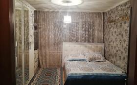 2-комнатная квартира, 47 м², 3/5 этаж, Куйши Дина за 12.5 млн 〒 в Нур-Султане (Астана), Алматы р-н