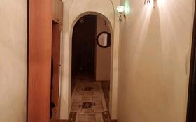 3-комнатная квартира, 70 м², 3/5 этаж, улица Абая 81 за 18 млн 〒 в Жезказгане