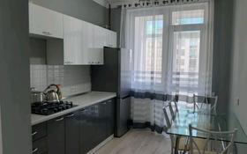 2-комнатная квартира, 59 м², 7/9 этаж помесячно, Zaman 67 за 250 000 〒 в Атырау
