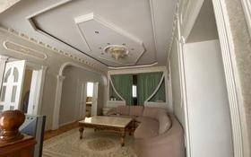 6-комнатный дом, 414.5 м², мкр Юго-Восток, Каргу за 130 млн 〒 в Караганде, Казыбек би р-н
