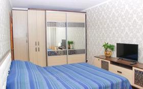 1-комнатная квартира, 45 м², 4/5 этаж посуточно, Каирбаева — Кутузова за 6 000 〒 в Павлодаре