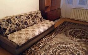 2-комнатная квартира, 37 м², 3/5 этаж посуточно, Первомайская 28в за 5 000 〒 в Семее