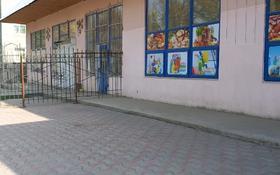 Магазин площадью 550 м², Чингиза Айтматова 29 за 2 500 〒 в Алматы, Наурызбайский р-н