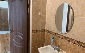 3-комнатная квартира, 82 м², 14/15 этаж, Мәңгілік Ел 19 за 29 млн 〒 в Нур-Султане (Астана)