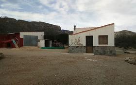 1-комнатный дом, 80 м², Rocetes 10 за 15 млн 〒 в Таррагоне