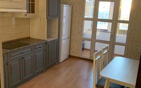 3-комнатная квартира, 90 м², 7/10 этаж помесячно, Панфилова 15-19 за 250 000 〒 в Нур-Султане (Астана), Есиль р-н