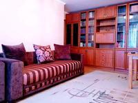 2-комнатная квартира, 48 м² по часам