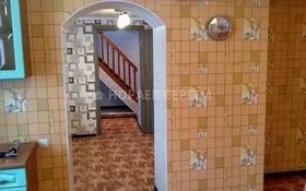 3-комнатный дом, 75 м², 5 сот., Есенберлина 63а — Грузинская за 22 млн 〒 в Алматы, Медеуский р-н