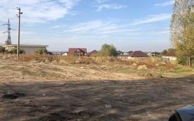 Участок 40 соток, Бесагаш (Дзержинское) за 90 млн 〒