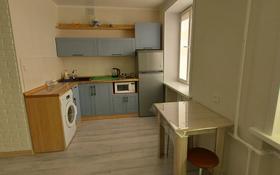 2-комнатная квартира, 43 м², 2/5 этаж посуточно, Ленина 30 за 10 000 〒 в Балхаше