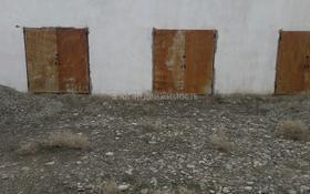 Склад продовольственный 50 соток, Аскарова за 70 млн 〒 в Таразе